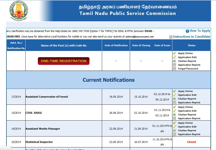 Download TNPSC Group-2A Hall Ticket 2017 for