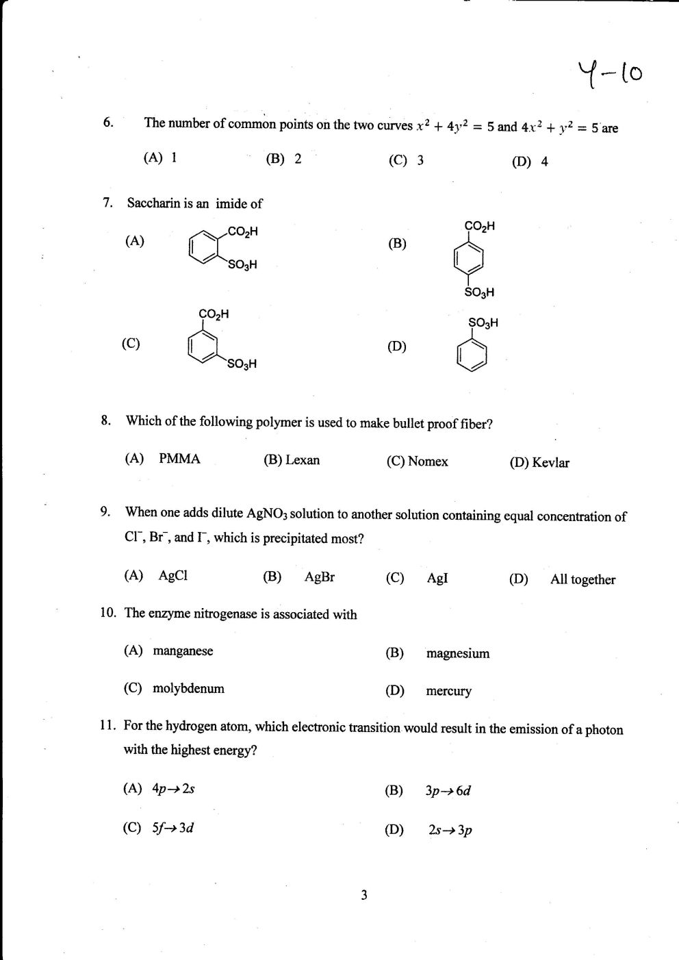 university chemistry papers m sc chemistry previous year entrance exam question papers of mba for more detailed information i