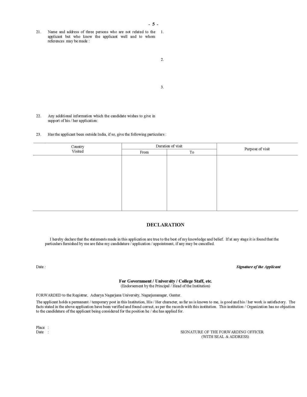 acharya nagarjuna university jobs 2017 2018 mba commerce business administration english education international business history archaeology law international business
