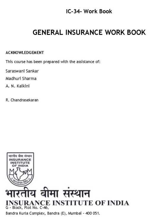 Ic 34 General Insurance Book Pdf