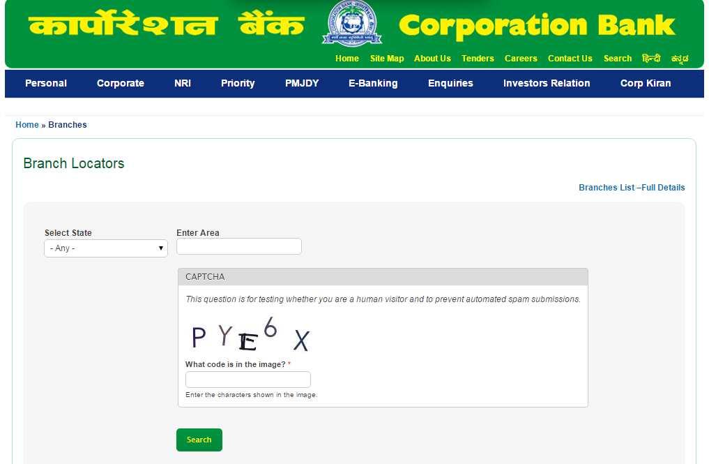 hdfc bank pf establishment code