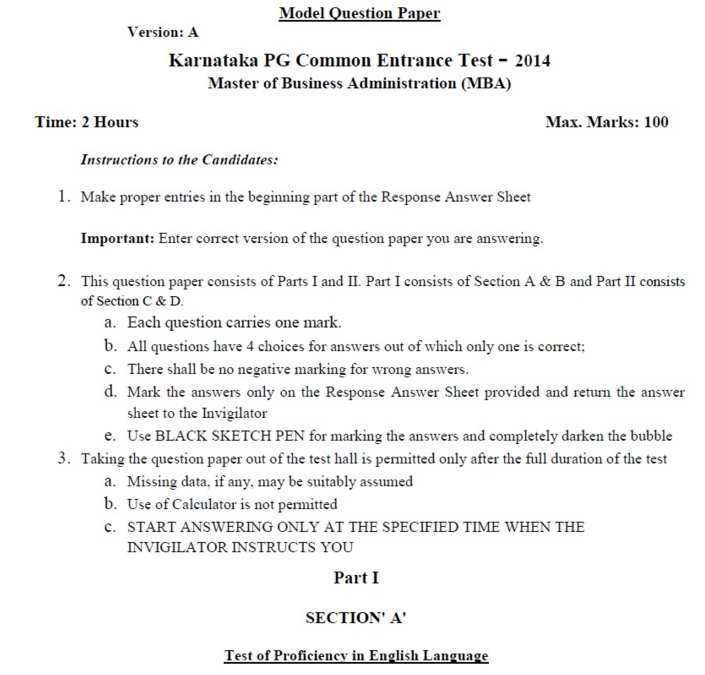 Pdf question papers year pgcet previous