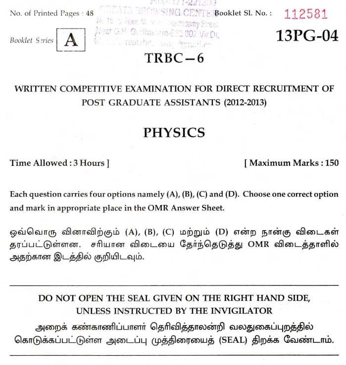 trb 1021 08 black white. pga trb physics previous year question paper trb 1021 08 black white