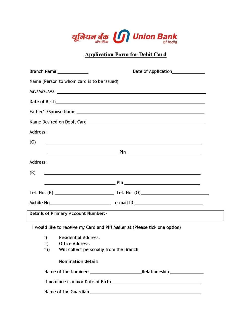 Union-Bank-Of-India-ATM-Card-Form-3 Online Form Uco Bank on online banking registration, account number passbook, educational loans schemes, account number start, account number check,
