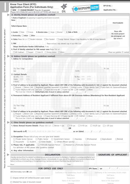 Know Your Customer Form SBI - 2018 2019 MBA