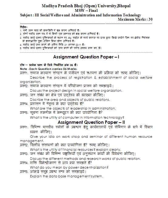 introduce for analysis essay scholarship