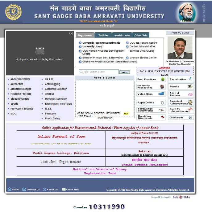 Sant Gadge Baba Amravati University Result BA Part 1 - 2018