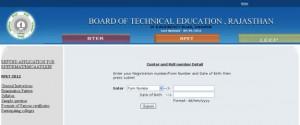 RPET-Admit-Card-Webpage