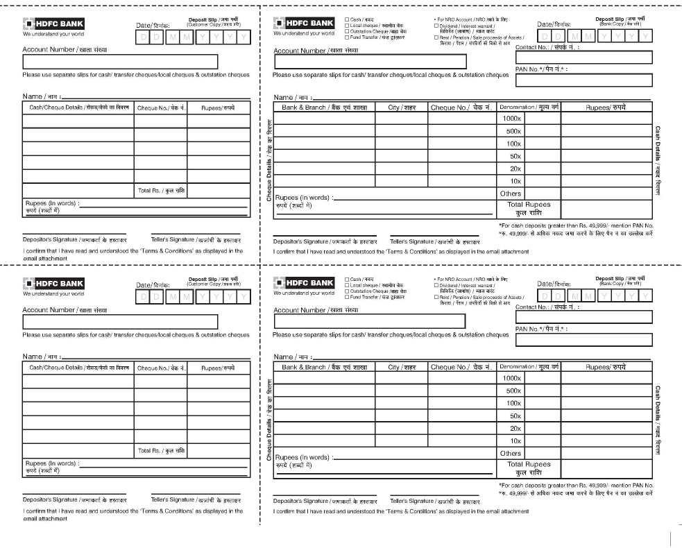 cash deposit form hdfc  HDFC Bank Cheque Deposit - 17 17 MBA