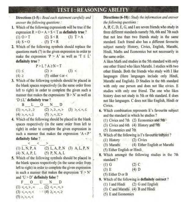 bank of baroda po exam question paper 2014