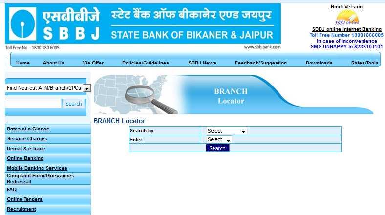 state bank of bikaner and jaipur kotwali road sikar ifsc code