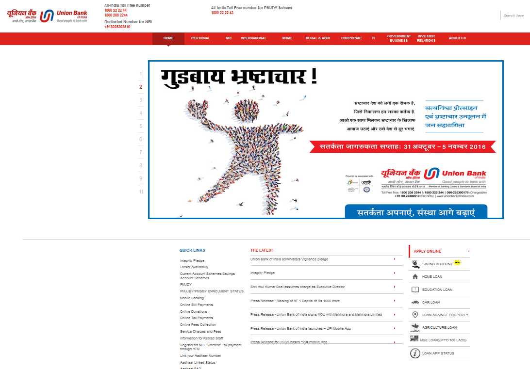 union bank of india chandni chowk branch address