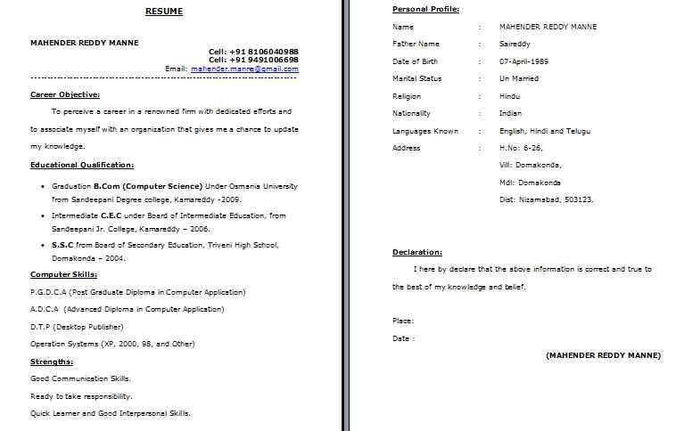 resume format for freshers bcom graduate download